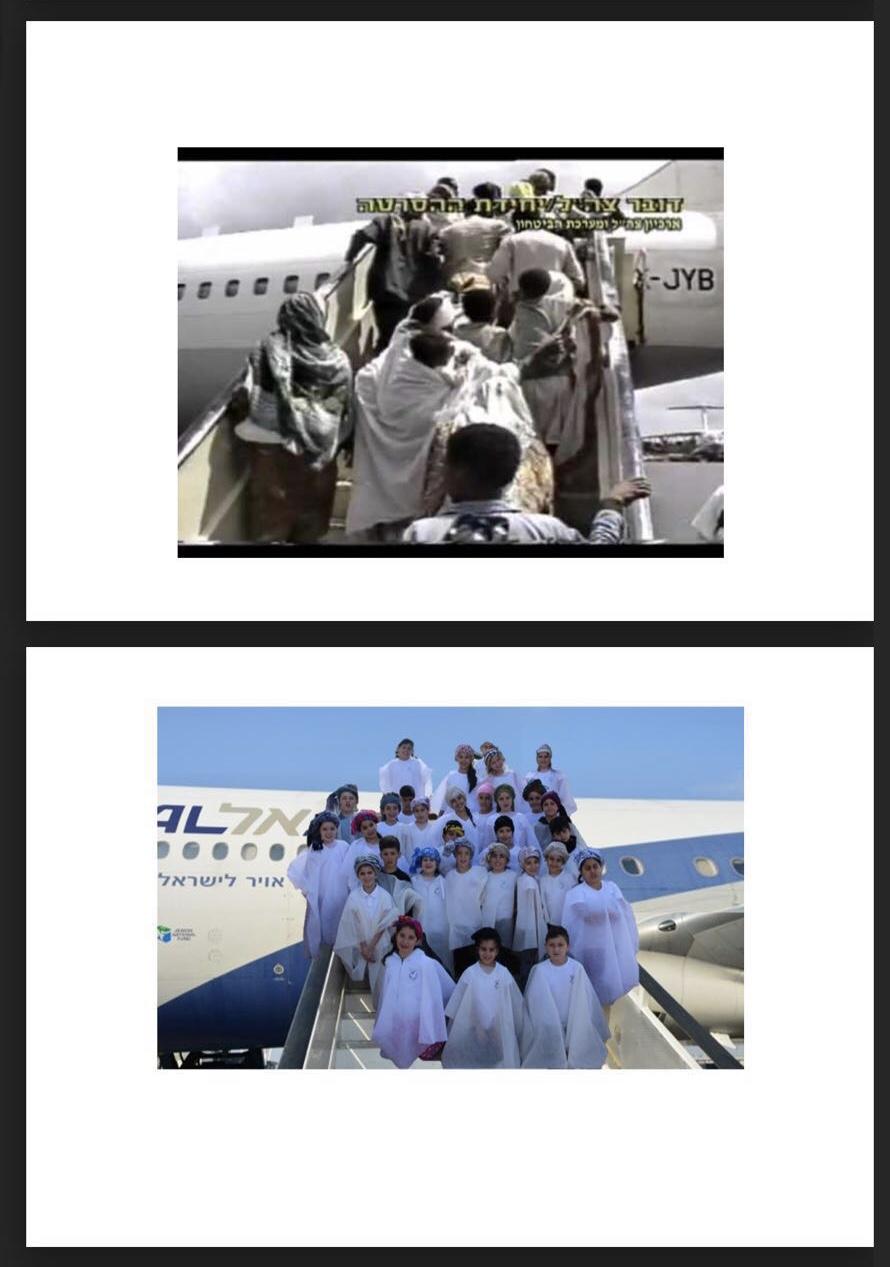 משחזרים את עליית יהודי אתיופיה