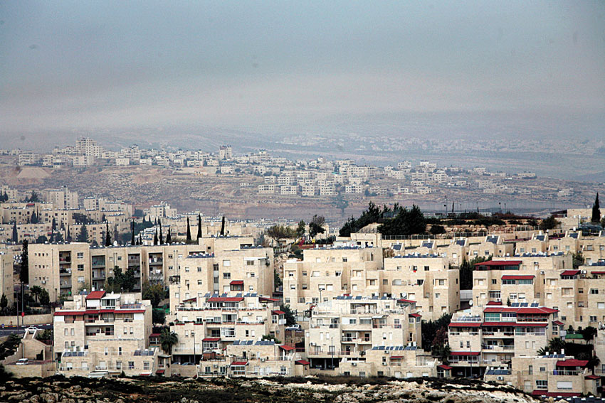 טוב מאוד דירות בירושלים   כל העיר ירושלים - תגית HD-87
