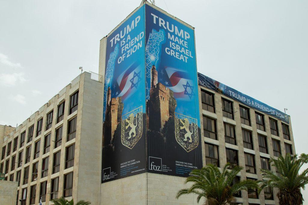 השלט לרגל העברת השגרירות האמריקאית לירושלים (צילום: דודי סעד)