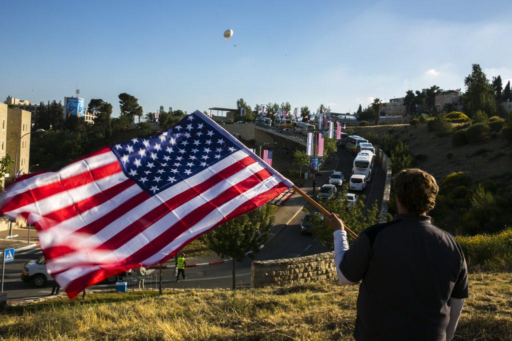 """טקס פתיחת שגרירות ארה""""ב בירושלים (צילום: אוליבייה פיטוסי)"""
