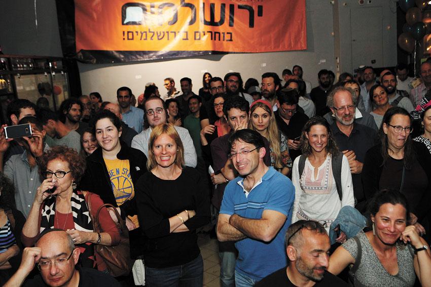 השקת קמפיין הבחירות של סיעת ירושלמים (צילום: באדיבות סיעת ירושלמים)