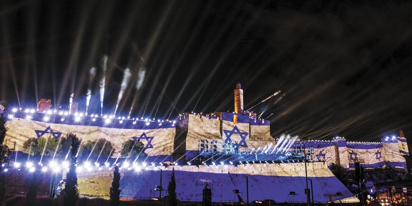 יום ירושלים בשנה שעברה (צילום: אוליבייה פיטוסי)