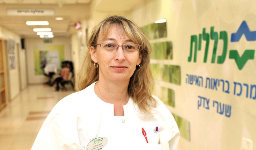 ילנה גולדין (צילום: באדיבות דוברות כללית)