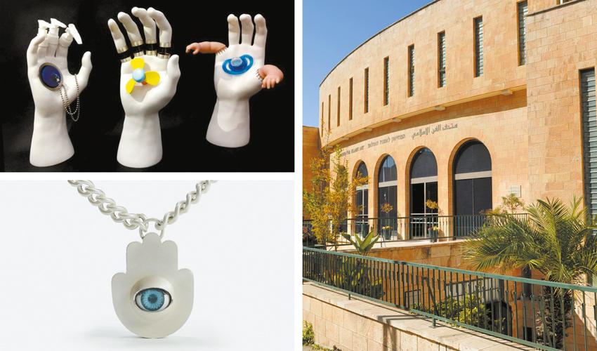 """מוזיאון האלסאם, מתוך התערוכה """"חמסה חמסה חמסה (צילומים: יח""""צ, שי בן אפריים)"""