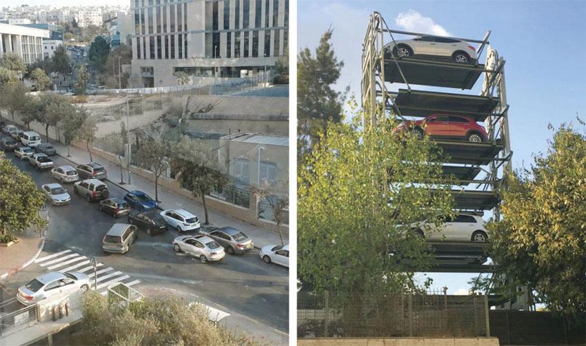 חניון אוטומטי בירושלים, פקקים בהר חוצבים (צילומים: באדיבות עדן החברה לפיתוח ירושלים, באדיבות מנהלת הר חוצבים)