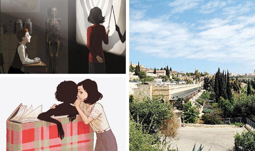 """משכנות שאננים, מתוך התערוכה """"אנה פרנק - היומן הגרפי"""" (צילומים: ודים מיכיילוב, יח""""צ)"""