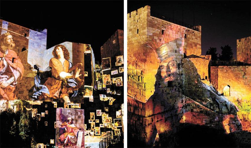 """החיזיון האור-קולי """"המלך דוד"""" במגדל דוד (צילומים: נפתלי הילגר)"""