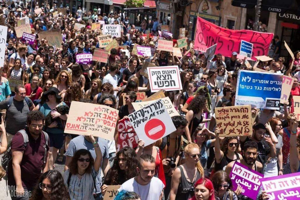 צעדת השרמוטות בירושלים 2017 (צילום: מולי גולדברג)