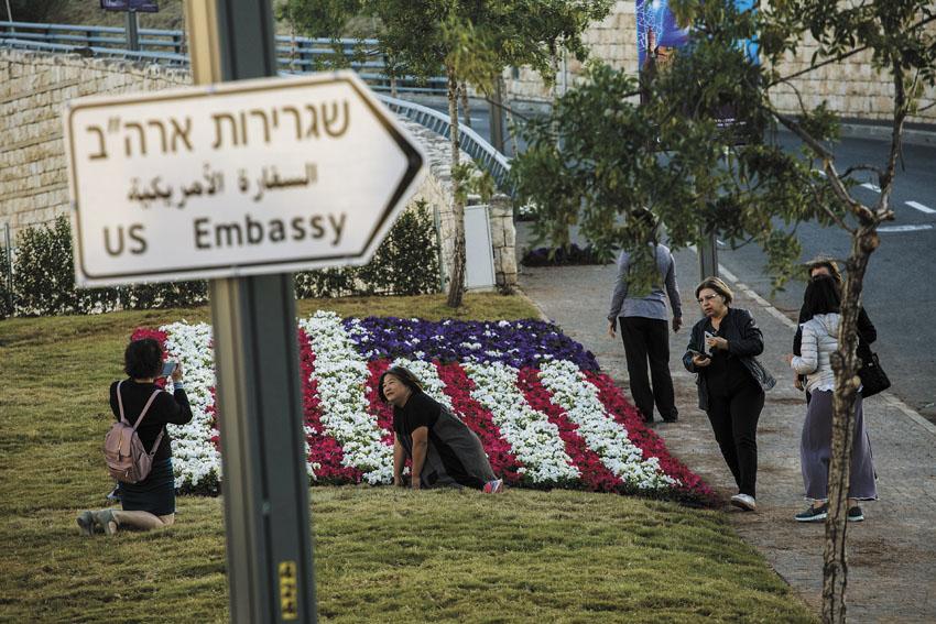"""שגרירות ארה""""ב (צילום: אוליבייה פיטוסי)"""