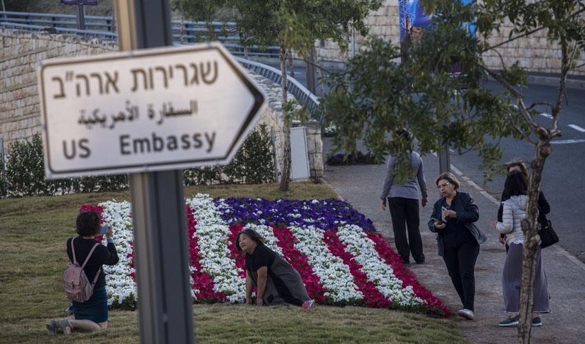 """שגרירות ארה""""ב בירושלים (צילום: אוליבייה פיטוסי)"""
