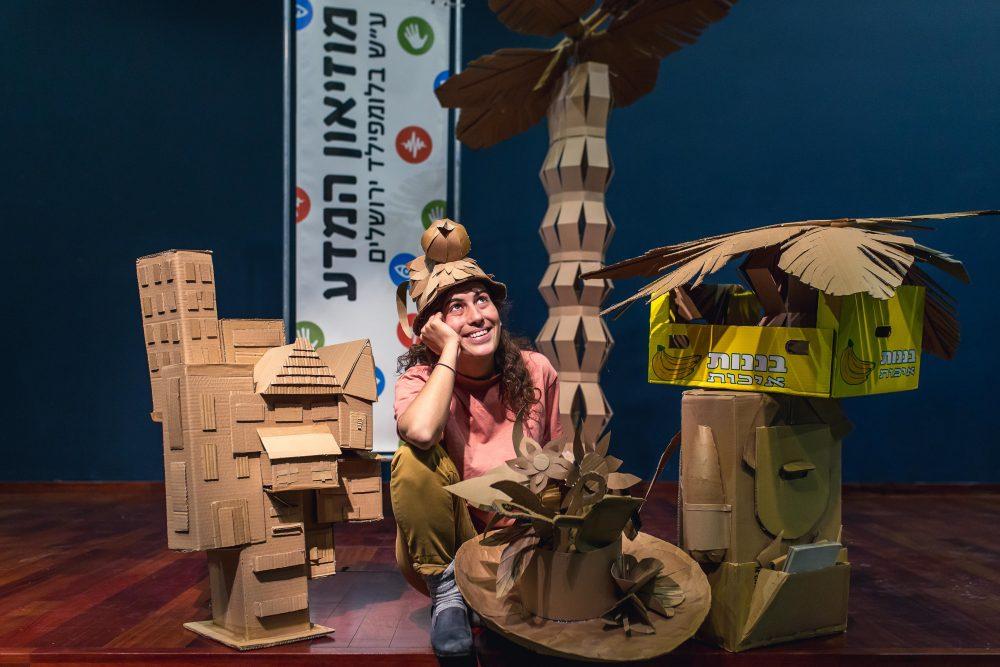 הצגת ילדים קרטונלה במסגרת אירועי רק קרטון במוזיאון המדע (צילום: עידן ועקנין)