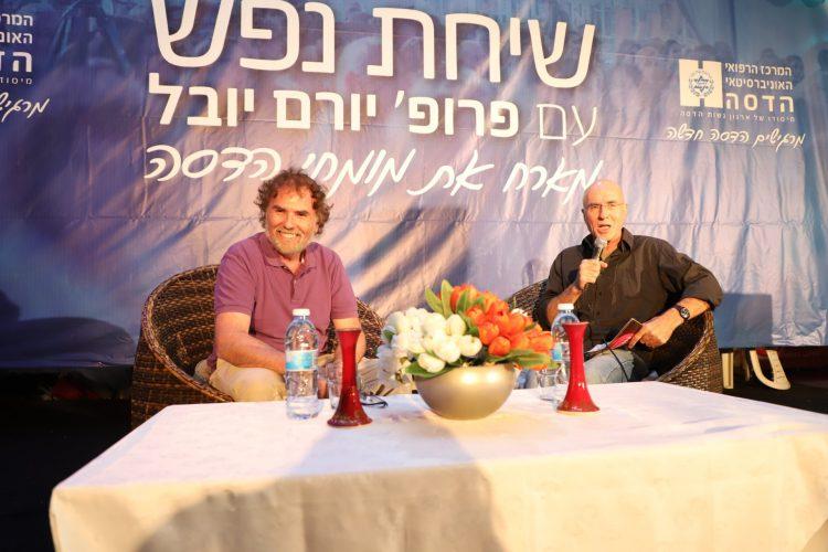 פרופ' יורם יובל ופרופ' שמחה יגל (צילום: שלומי כהן)