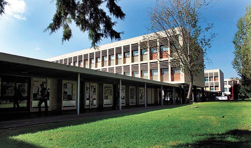 קמפוס גבעת רם של האוניברסיטה העברית (צילום: דניאל בר און)