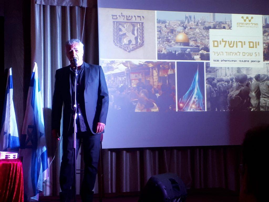 """אירוע לרגל יום ירושלים בבית בארנונה (צילום: דן שושני- יח""""צ)"""