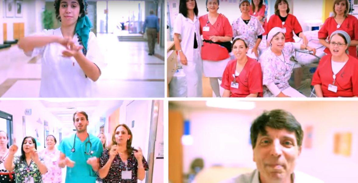 ההמנון של שערי צדק: שיר חדש חובר על ידי עובדי המרכז הרפואי