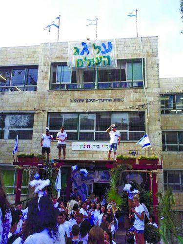 תיכון בית חינוך (צילום: ינון חדד)