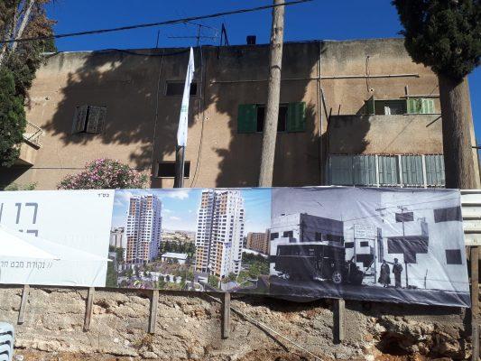 הבניין הראשון שייהרס בירושלים - מתחם המקשר, קרית משה, הבוקר
