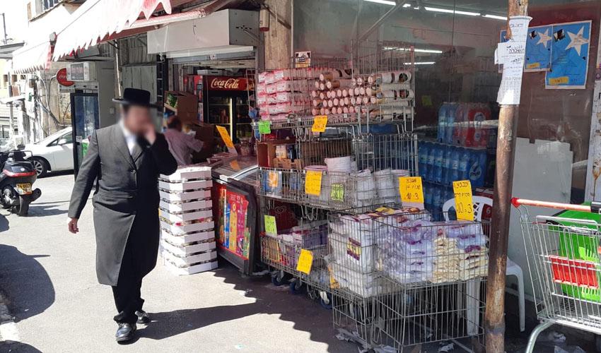 מכולת (צילום: שלומי כהן)