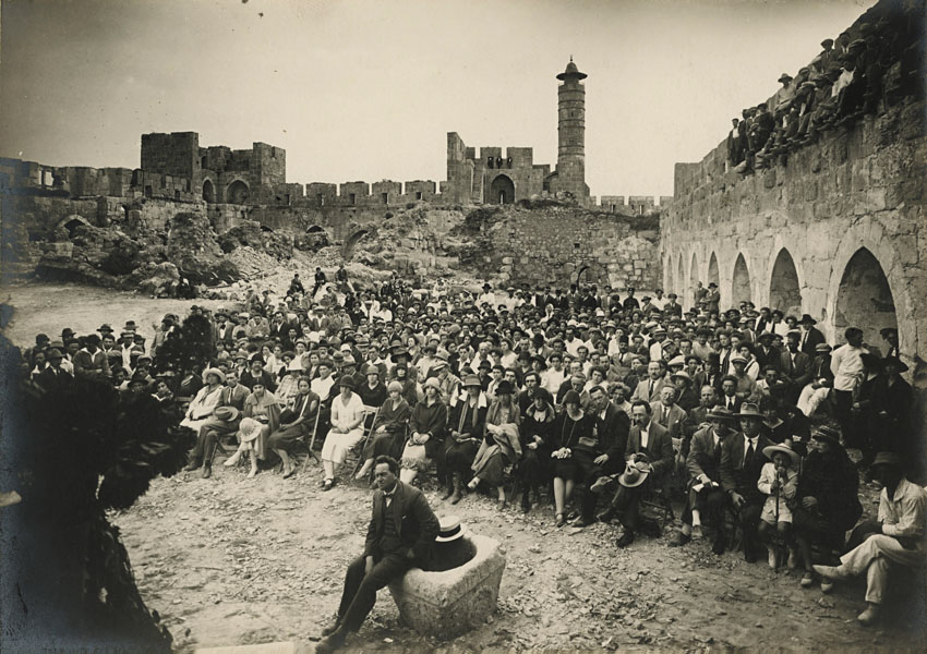 """מתוך התערוכה """"לונדון בירושלים (צילום: אוסף בוקי בועז לצילום ישראלי)"""