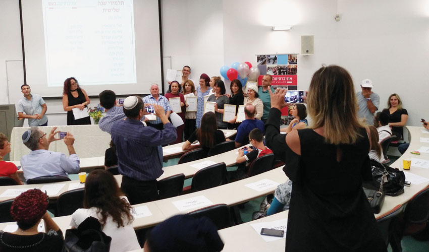 כיתת הלימוד של תושבי מעלה אדומים בתוכנית אוניברסיטה בעם (צילום: עיריית מעלה אדומים)