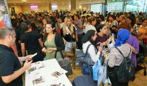 אירוע היולדות הגדול של הדסה (צילום: ארנון בוסאני)