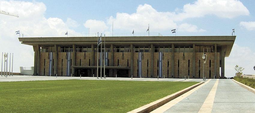 הכנסת (צילום: Joshua Paquin)
