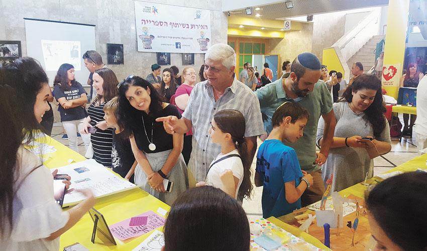 """בני כשריאל באירוע סיום השנה של פרויקט פר""""ח (צילום: עיריית מעלה אדומים)"""