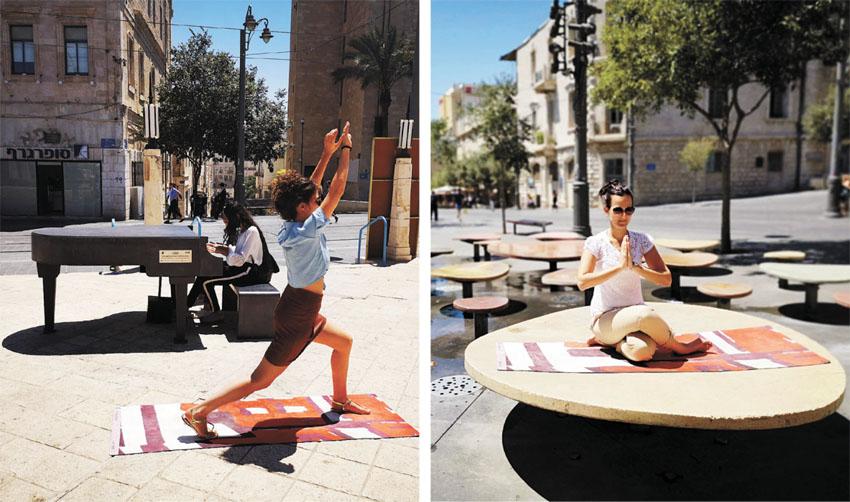 פעילות יוגה בירושלים (צילומים: אפרת אטון)