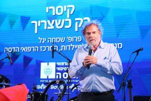 פרופ' שמחה יגל, מנהל מחלקת היולדות של הדסה (צילום: ארנון בוסאני)