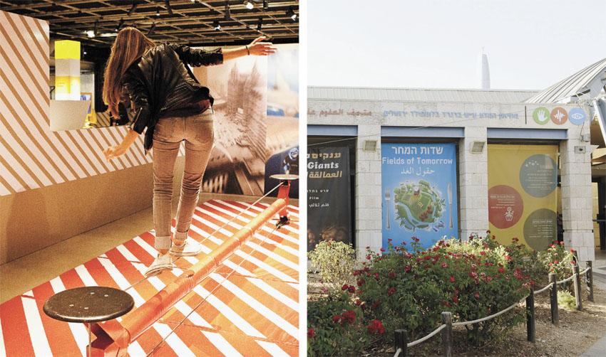 """מוזיאון המדע, מתוך התערוכה """"על הקצה"""" (צילומים: אבי חיון, Jellaoui EPPDCSI)"""