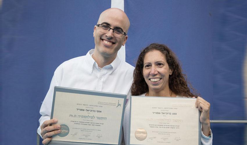 בני הזוג ברוכיאל-שפנייר (צילום: מרים אלסטר, האוניברסיטה העברית)