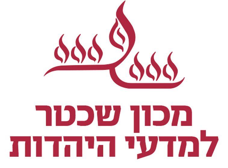 לוגו מכון שכטר