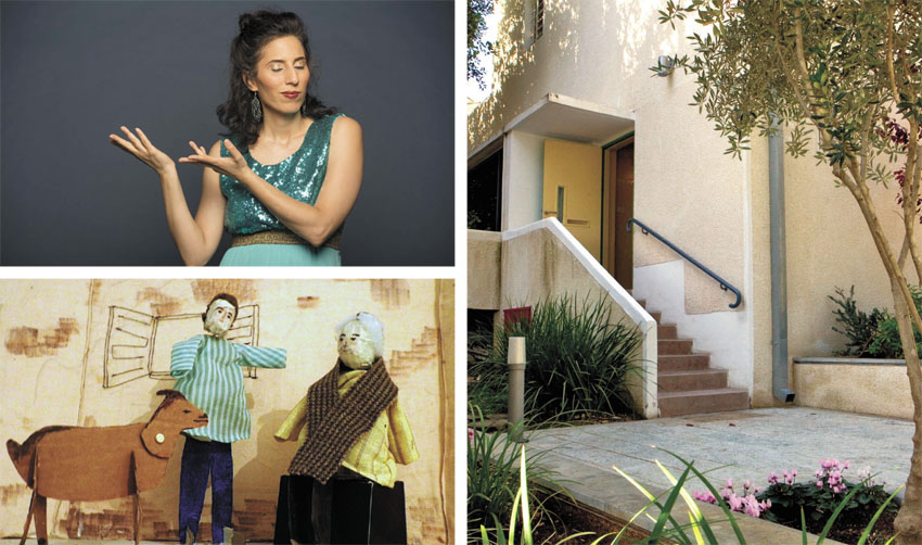 """בית ש""""י עגנון, סדנת בובות, מיטל רחמין (צילומים: יח""""צ, גאיה סאן)"""