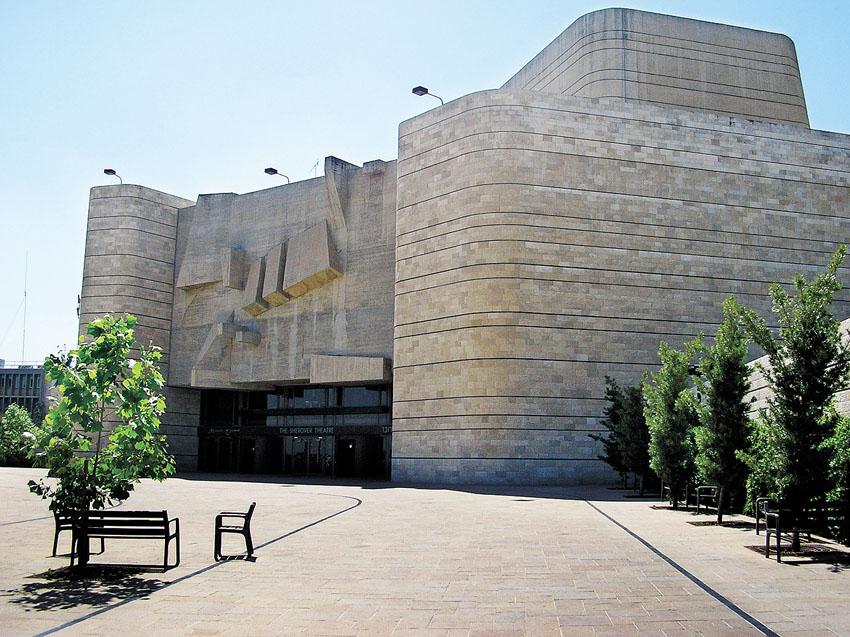 """תיאטרון ירושלים (צילום: יח""""צ)"""