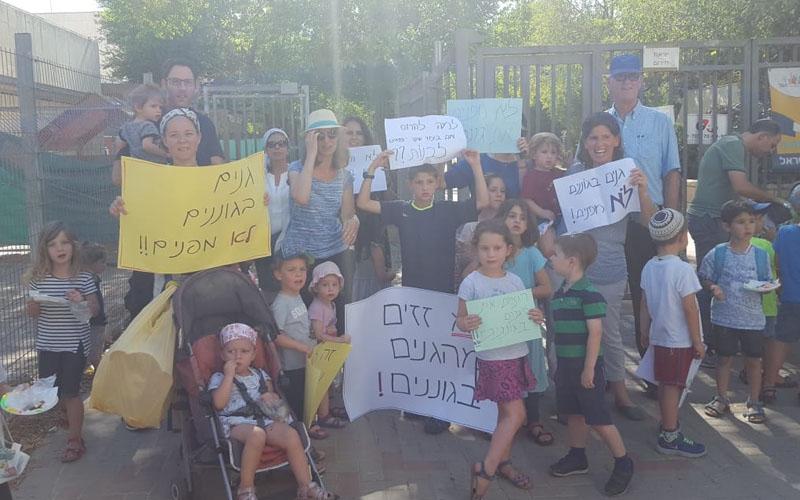 הפגנת תושבי שכונות גוננים נגד סגירת גנים