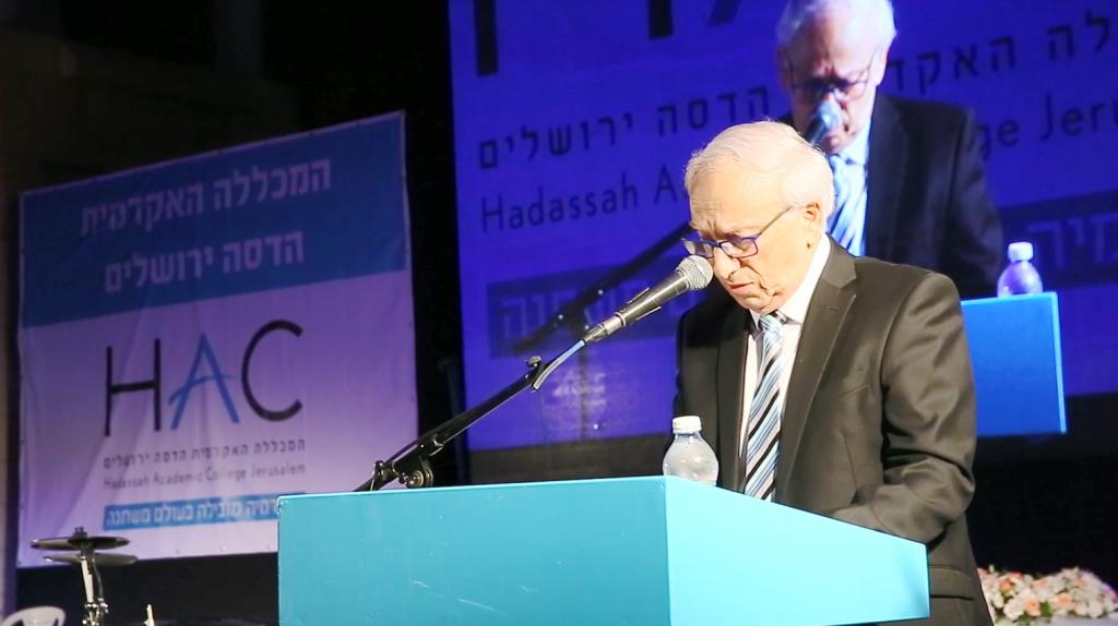 פרופ' ברטולד פרידלנדר, נשיא המכללה האקדמית הדסה ירושלים (צילום: ארנון בוסאני)