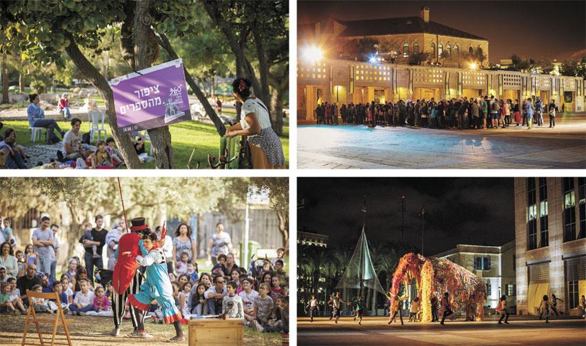פסטיבל 360 מעלות בשנה שעברה (צילומים: ים ויניולה)