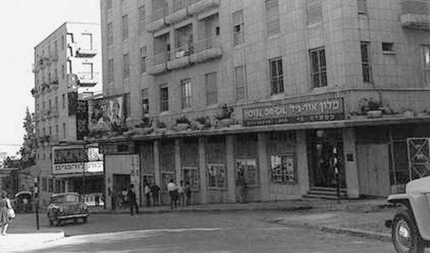 קולנוע אורגיל - רחוב הלל שנות ה-60 (צילום: Moshe Pridan)