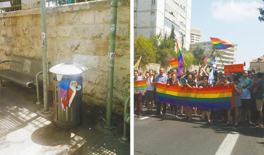 """מחאת הלהט""""ב בירושלים השבוע, דגל הקהילה שהושלך לפח האשפה (צילום: עדי זורע, יח""""צ)"""