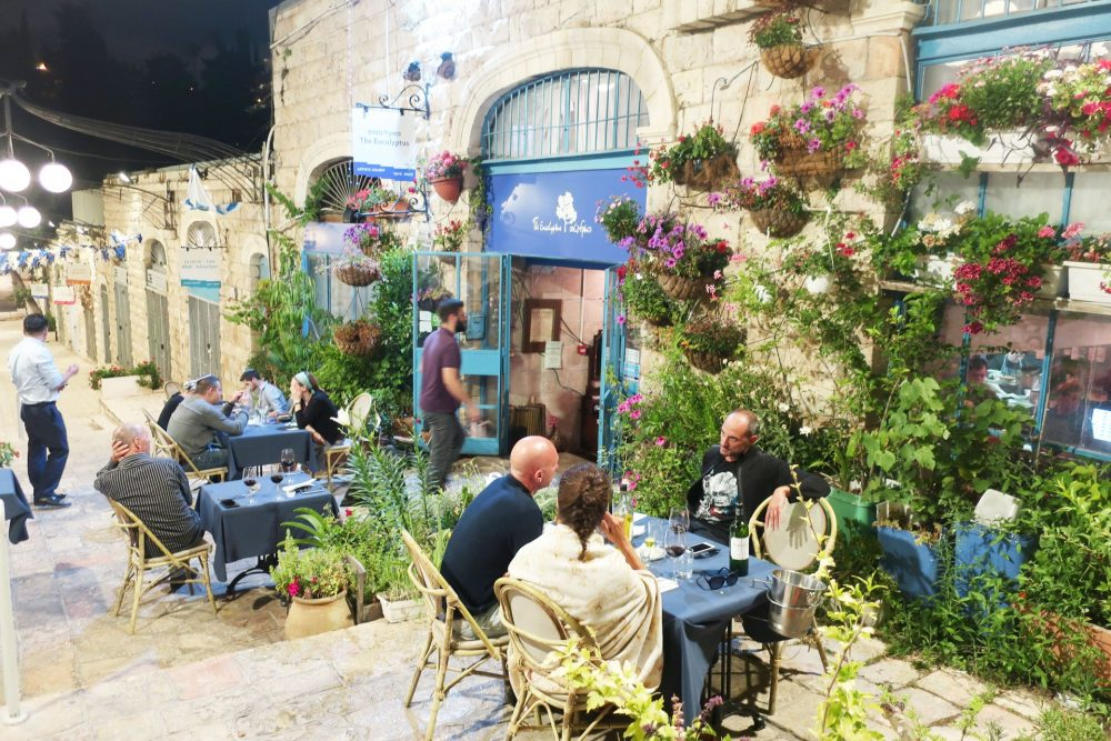 מסעדת אקליפטוס (צילום: סיגל קליין)