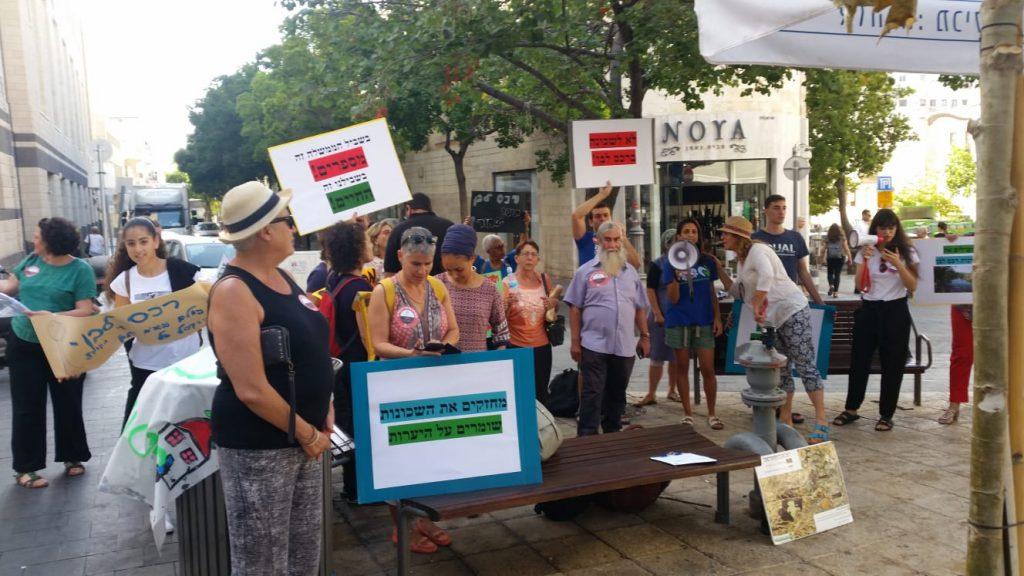 הפגנה נגד תוכנית הבנייה ברכס לבן (צילום: שרית מרציאנו)