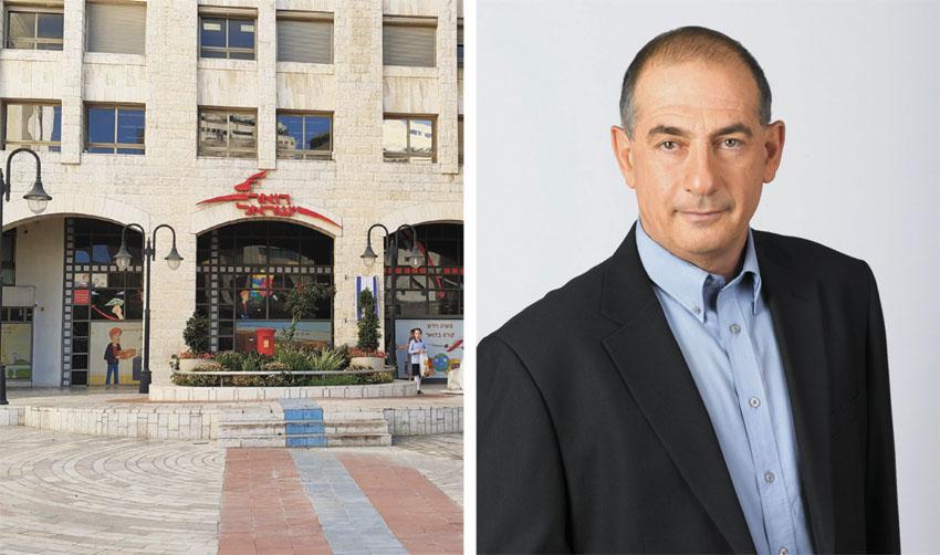 יוסי חביליו, בניין הנהלת דואר ישראל ברחוב יפו (צילומים: שלומי כהן, ישראל כהן)