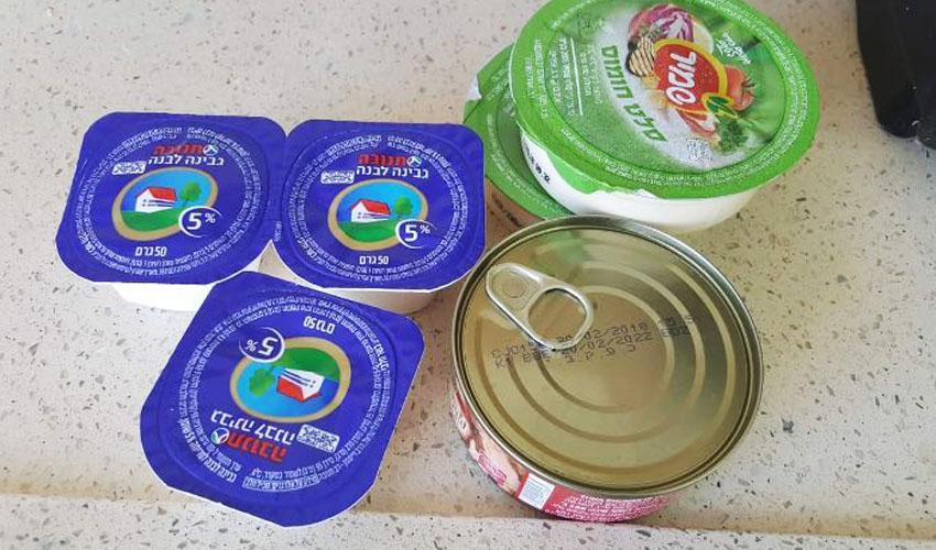 חלק מהמוצרים שחולקו היום, ראשון, בגן ילדים בירושלים (צילום: פרטי)