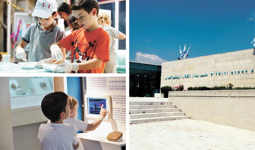 מוזיאון ארצות המקרא, פעילויות הקיץ במוזיאון (צילומים: מגד גוזני, יוני קלברמן, עודד אנטמן)