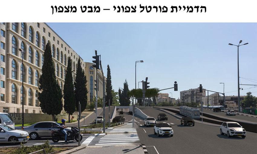 """הדמיית פורטל צפוני מנהרת צה""""ל (צילום: מתוך המצגת של תוכנית אב לתחבורה)"""