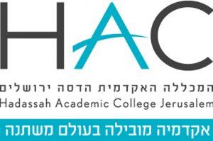 לוגו המכללה האקדמית הדסה ירושלים