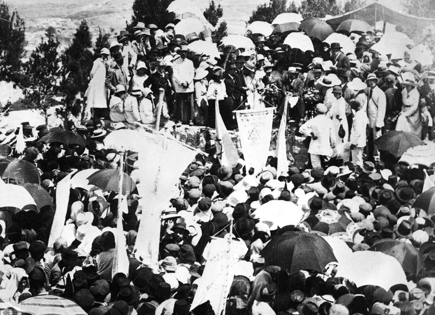 טקס הנחת אבן הפינה לאוניברסיטה העברית 24.7.1918 (צילום: האוניברסיטה העברית)