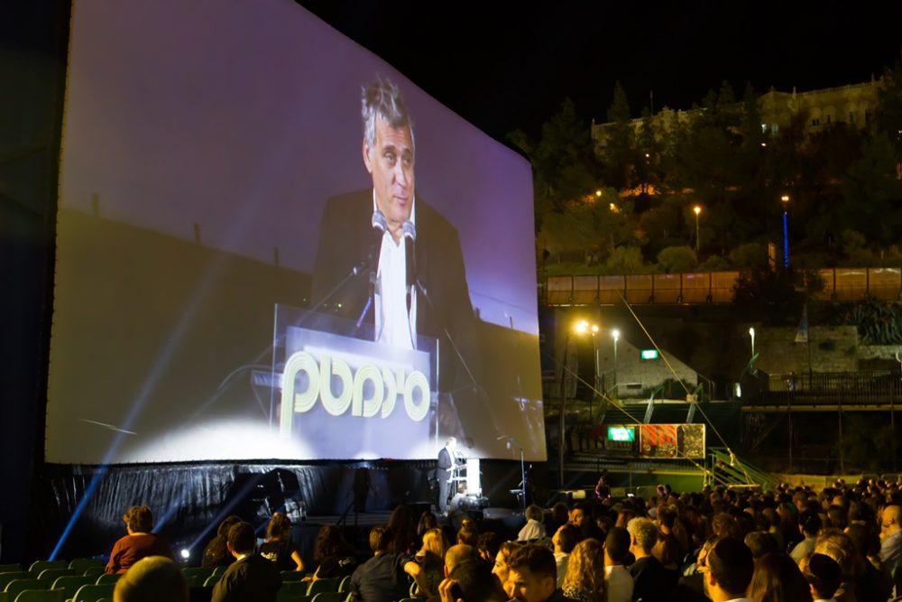 פתיחת פסטיבל הקולנוע ירושלים 2018 (צילום: אסף קרלה)