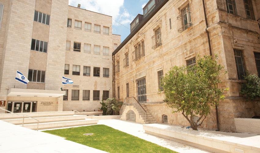 המכללה האקדמית הדסה (צילום: בנימין טויטו)
