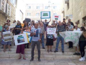 הפגנת אנשי החברה להגנת הטבע נגד תוכנית רכס לבן (צילום: רונן נהרי)